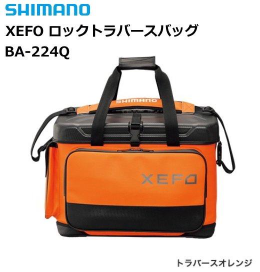 シマノ XEFO ロックトラバースバッグ BA-224Q トラバースオレンジ 45L / タックルバッグ