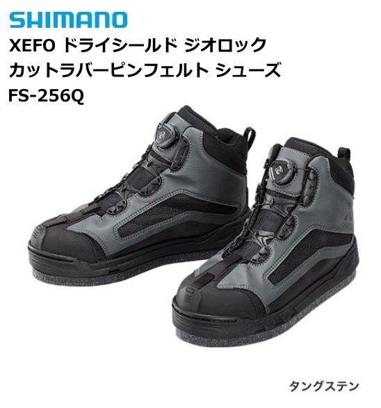 シマノ XEFO ドライシールド ジオロック カットラバーピンフェルト シューズ FS-256Q タングステン 28.0cm