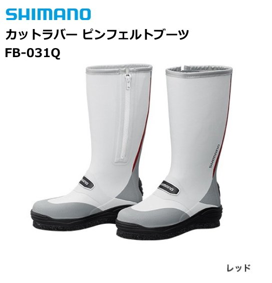 【送料無料】 シマノ カットラバー ピンフェルトブーツ FB-031Q レッド 3Lサイズ