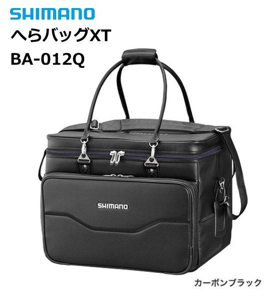 シマノ へらバッグXT BA-012Q カーボンブラック 40L / へらぶな