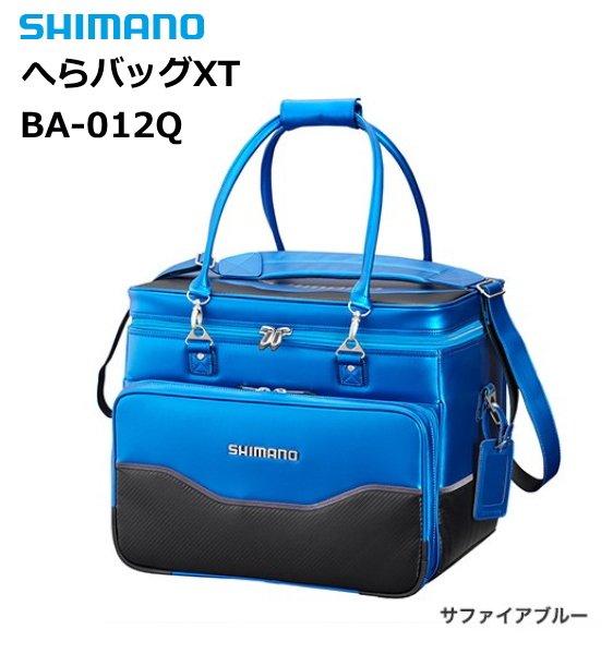 シマノ へらバッグXT BA-012Q サファイアブルー 40L / へらぶな