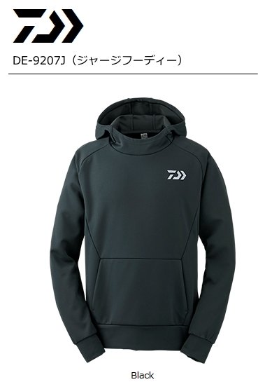 ダイワ ジャージフーディー DE-9207J ブラック Mサイズ