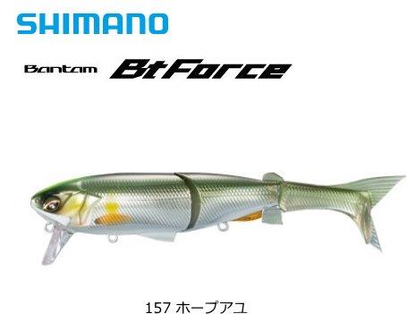 シマノ バンタム ビーティーフォース ZT-119Q 157 ホープアユ / ビッグベイト ルアー