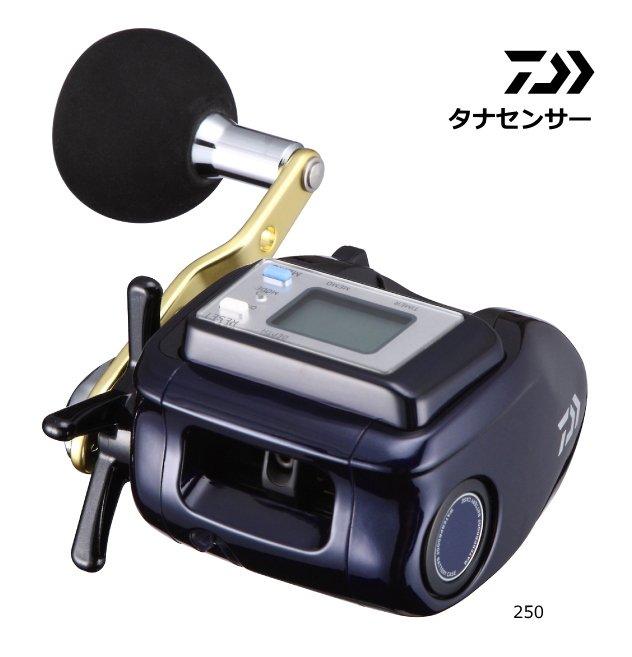 ダイワ 17 タナセンサー 250 / ベイトリール