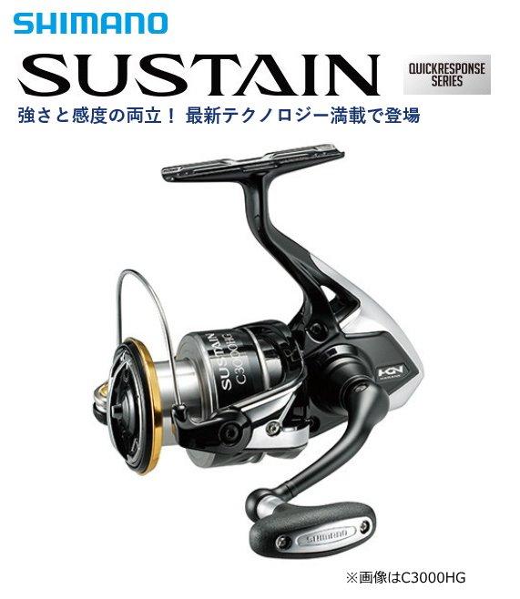 シマノ 17 サステイン C5000XG / スピニ...