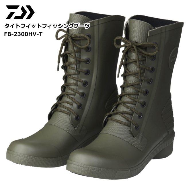 【送料無料】 ダイワ タイトフィットフイッシングブーツ FB-2300HV-T Lサイズ