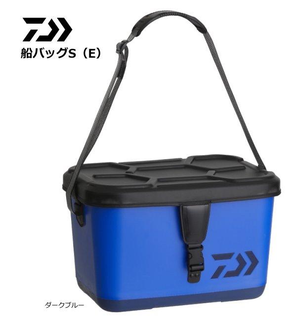 【送料無料】 ダイワ 船バッグ S40(E) ダークブルー