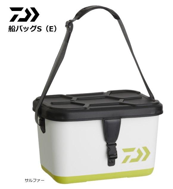 【送料無料】 ダイワ 船バッグ S36(E) サルファー