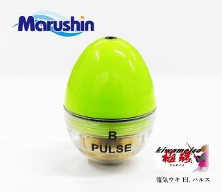 電気円錐ウキ マルシン漁具 ELパルス (1号 イエロー)  / SALE10 【本店特別価格】