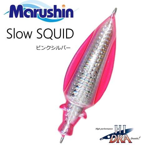 スロージグ マルシン漁具 スロースクイッド 160g ピンクシルバー / メタルジグ / SALE10