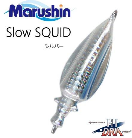 スロージグ マルシン漁具 スロースクイッド 200g シルバー / メタルジグ / SALE10
