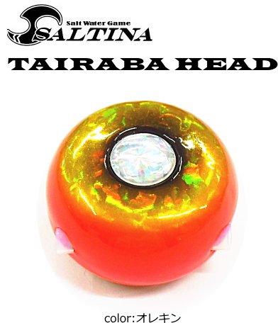ソルティナ タイラバヘッド 遊動式 80g オレキン / 鯛ラバ鉛 / SALE10