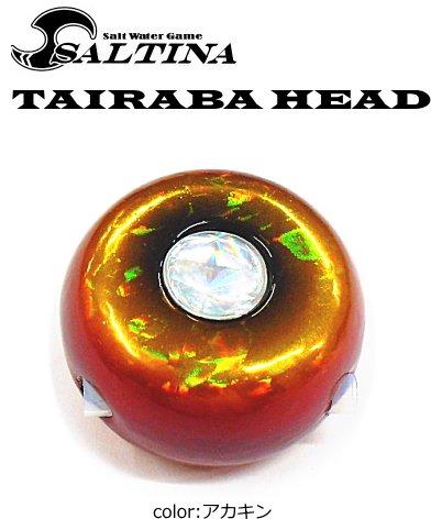 ソルティナ タイラバヘッド 遊動式 60g アカキン / 鯛ラバ鉛 / SALE10