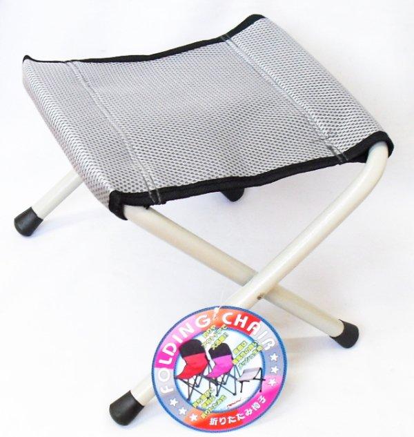 マルシン漁具 折りたたみ椅子 Lowサイズ / SALE10