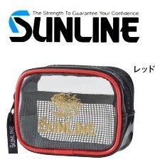 サンライン フィッシングポーチ シングル SFP-0153 レッド