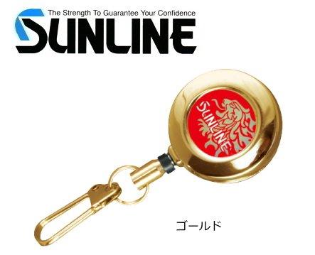サンライン ピンオンリール (シングルスナップ) SAP-1024 ゴールド