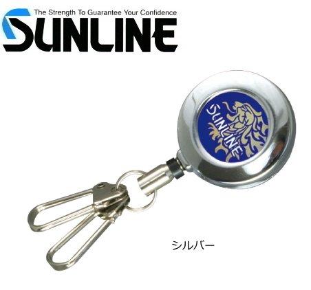 サンライン ピンオンリール (ダブルスナップ) SAP-1025 シルバー
