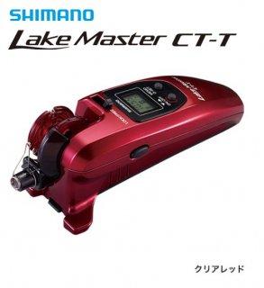 シマノ レイクマスター CT-T クリアレッド / ワカサギ用電動リール(お取り寄せ商品)