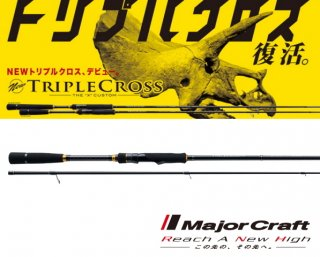 メジャークラフト トリプルクロス エギング TCX-S862E [お取り寄せ商品] 【本店特別価格】
