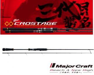 メジャークラフト 「三代目」 クロステージ 鉛スッテ CRXJ-S702M/NS (スピニングモデル) [お取り寄せ商品] 【本店特別価格】