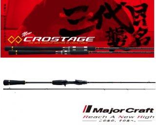 メジャークラフト 「三代目」 クロステージ 鉛スッテ CRXJ-B662M/NS (ベイトモデル) [お取り寄せ商品] 【本店特別価格】