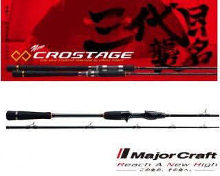 メジャークラフト 「三代目」 クロステージ 船蛸 CRXJ-B562H/Taco (ベイトモデル)  / タコ竿[お取り寄せ商品] 【本店特別価格】