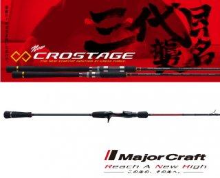 メジャークラフト 「三代目」 クロステージ 鯛ラバ CRXJ-B702MTR/DTR (ベイトモデル)  [お取り寄せ商品] 【本店特別価格】