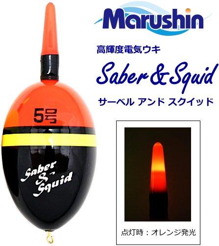 電気ウキ マルシン漁具 サーベル アンド スクイッド 4号 レッド / SALE10