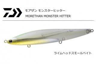 【セール】 ダイワ モアザン モンスターヒッター 156F ライムヘッドスモールベイト (メール便可)