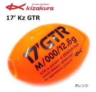 キザクラ 17Kz GTR (オレンジ/M/2B) / 全層水平ウキ
