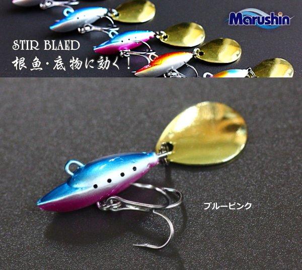 根魚用メタルスピン マルシン漁具 スティールブレイド 6g ブルーピンク / ルアー / SALE