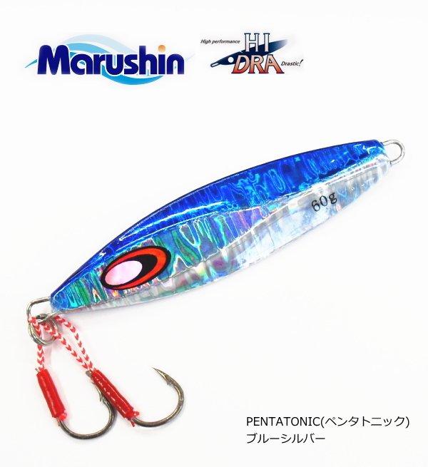 マルシン漁具 ペンタトニック 20g ブルーシルバー / メタルジグ / SALE10