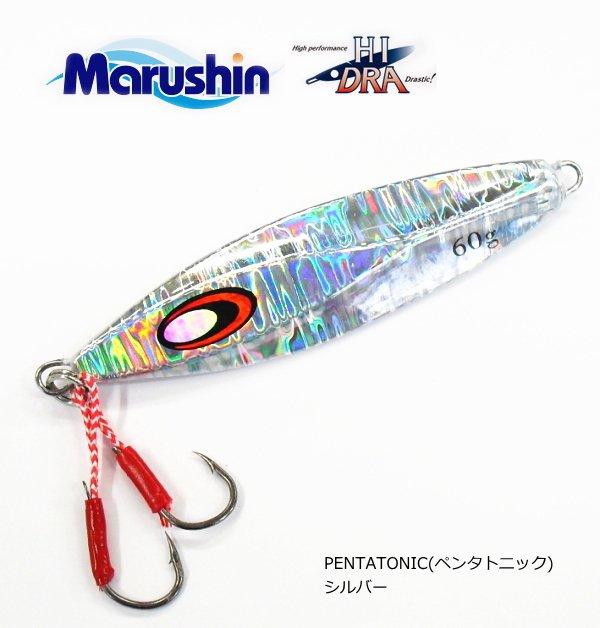 マルシン漁具 ペンタトニック 30g シルバー / メタルジグ / SALE10
