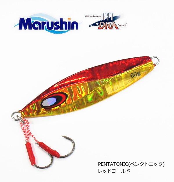 マルシン漁具 ペンタトニック 30g レッドゴールド / メタルジグ / SALE10