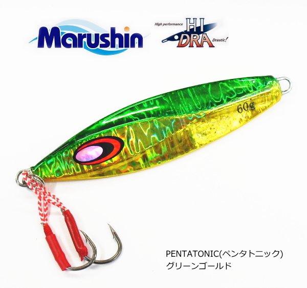 マルシン漁具 ペンタトニック 30g グリーンゴールド / メタルジグ / SALE10