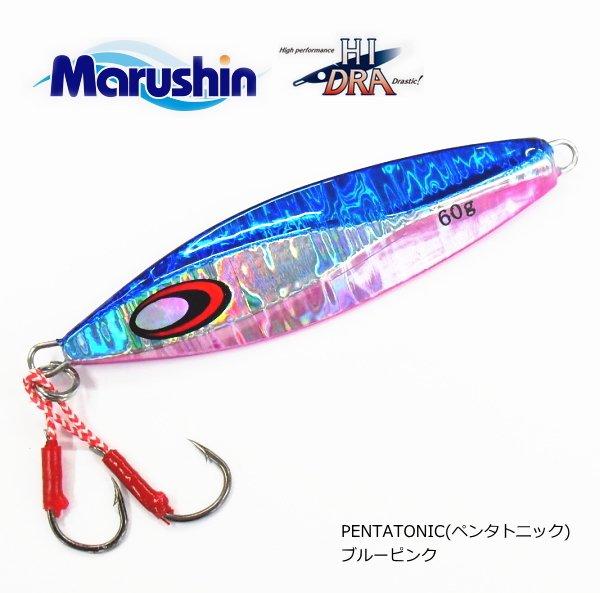 マルシン漁具 ペンタトニック 30g ブルーピンク / メタルジグ / SALE10