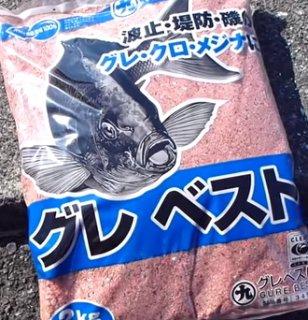 マルキュー グレベスト 1箱 (10袋入り)  (お取り寄せ商品)