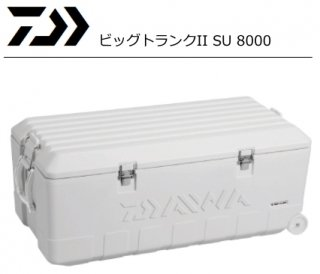 ダイワ ビッグトランク2 SU 8000 / クーラーボックス (大型商品 代引不可)