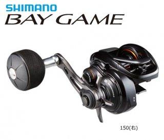 シマノ 18 ベイゲーム 150 (右ハンドル) / リール
