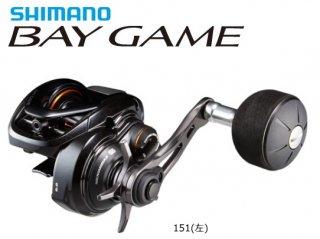 シマノ 18 ベイゲーム 151 (左ハンドル) / リール(お取り寄せ商品)