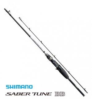 シマノ サーベルチューン BB B66ML (ベイトモデル)  / タチウオテンヤ 船竿 (お取り寄せ商品)  (大型商品 代引不可) 【本店特別価格】