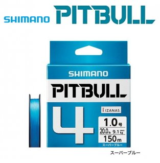 シマノ ピットブル4 PLM54R スーパーブルー 0.5号 150m / PEライン (メール便可) 【本店特別価格】