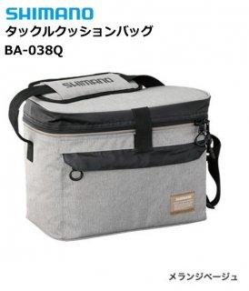 【セール 40%OFF】 シマノ タックルクッションバッグ BA-038Q メランジベージュ 20L 【本店特別価格】