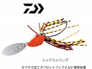 【セール】 ダイワ HRF キジチャタ 14g レッドシュリンプ / キジハタ専用ルアー