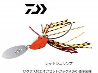 【セール】 ダイワ HRF キジチャタ 21g レッドシュリンプ / キジハタ専用ルアー
