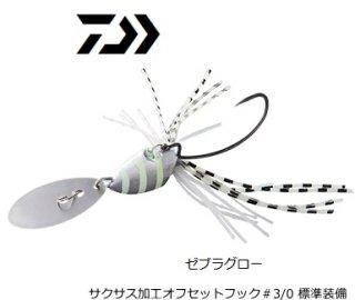 【セール】 ダイワ HRF キジチャタ 21g ゼブラグロー / キジハタ専用ルアー
