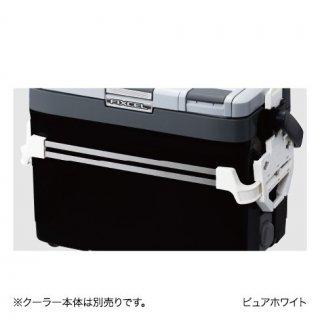 シマノ クーラーベース フィクセル用 AB-001N ピュアホワイト 22L (お取り寄せ商品)
