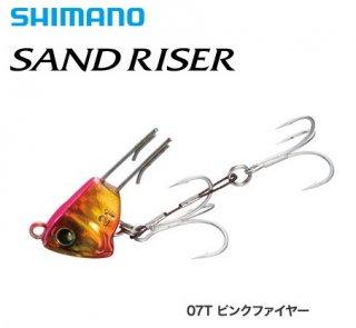 シマノ 熱砂 サンドライザー OO-218R 18g 07T ピンクファイヤー / ルアー (メール便可)