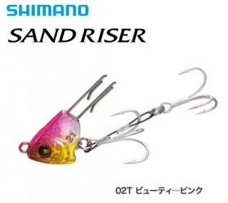 シマノ 熱砂 サンドライザー OO-221R 21g 02T ビューティ—ピンク / ルアー (メール便可)