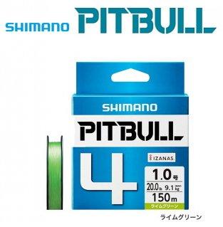 シマノ ピットブル4 PLM64R ライムグリーン 0.5号 200m / PEライン  (メール便可) 【本店特別価格】